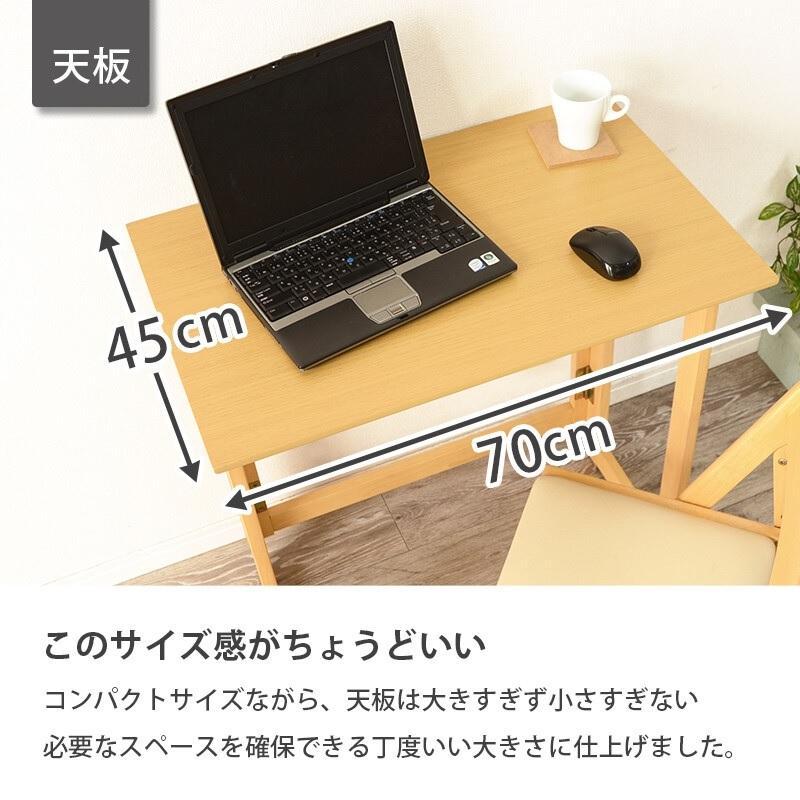 折りたたみデスク&チェア VCT-7699DBR/NA/WS|dreamrelife-store|06