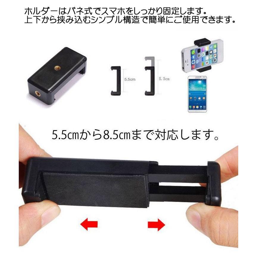 スマートフォン・iPhone 自撮り棒、三脚スタンド用アタッチメントホルダー dreamspot 04