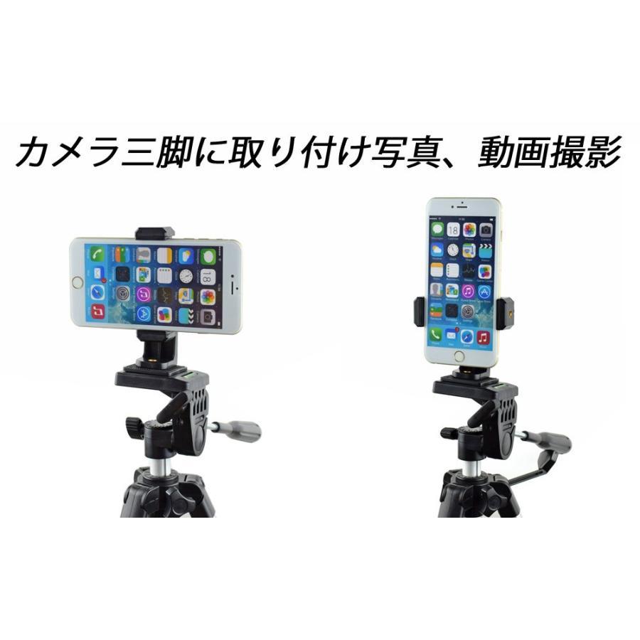 スマートフォンホルダー iPhone用三脚スタンド 三脚 一脚用アダプター 360°回転式スマホホルダー|dreamspot|02