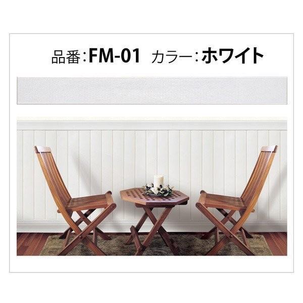 クッションシート フォームモールディング FM(100×12×1cm)24枚+10枚プレゼント/木目 立体 壁紙 板壁 腰壁 モールディング リメイクシート dreamsticker 16