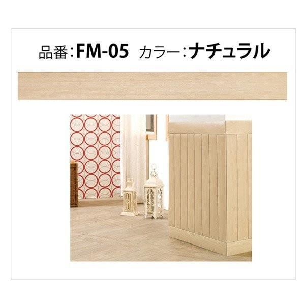 クッションシート フォームモールディング FM(100×12×1cm)24枚+10枚プレゼント/木目 立体 壁紙 板壁 腰壁 モールディング リメイクシート dreamsticker 19