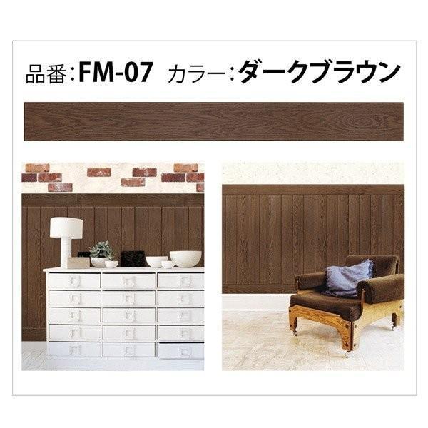クッションシート フォームモールディング FM(100×12×1cm)24枚+10枚プレゼント/木目 立体 壁紙 板壁 腰壁 モールディング リメイクシート dreamsticker 20