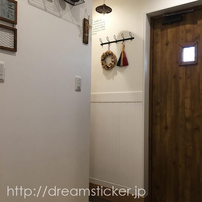クッションシート フォームモールディング FM(100×12×1cm)24枚+10枚プレゼント/木目 立体 壁紙 板壁 腰壁 モールディング リメイクシート dreamsticker 03