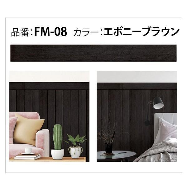 クッションシート フォームモールディング FM(100×12×1cm)24枚+10枚プレゼント/木目 立体 壁紙 板壁 腰壁 モールディング リメイクシート dreamsticker 21
