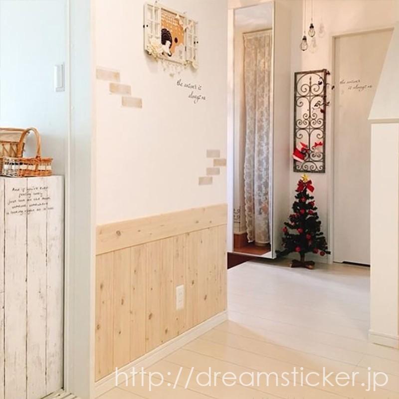 クッションシート フォームモールディング FM(100×12×1cm)24枚+10枚プレゼント/木目 立体 壁紙 板壁 腰壁 モールディング リメイクシート dreamsticker 04