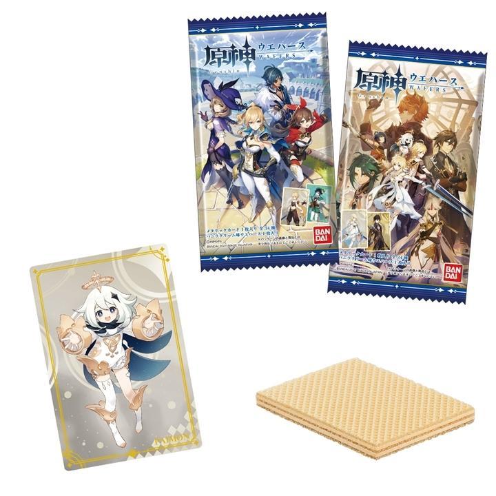 原神 Genshin ウエハース 20個入り BOX 期間限定お試し価格 食玩 バンダイ 送料込 予約 2021年9月発売予定