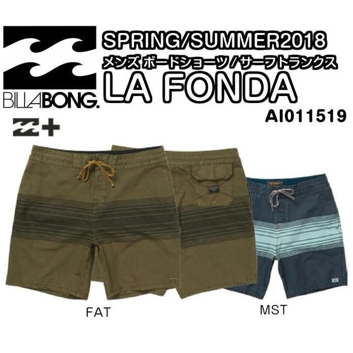 BILLABONG ビラボン メンズ ボードショーツ サーフトランクス  LA FONDA AI011519 SURFPLUS 18インチ ロータイドフィット 2018モデル 正規品