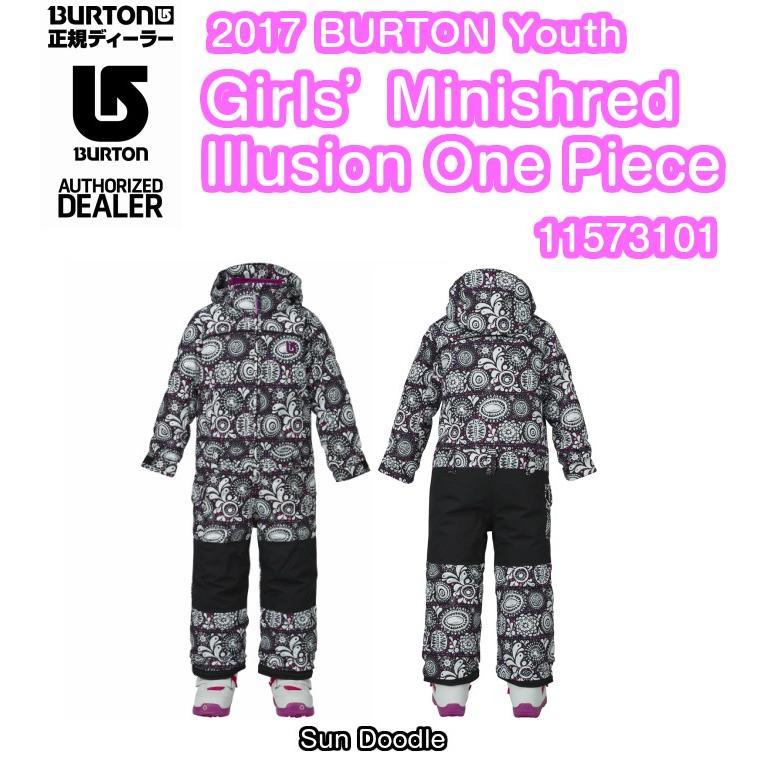 BURTON バートン Girls' Minish赤 Illusion One Piece 11573101 ジュニア ガールズ 子供用 スノーボード ウェア ワンピース 2017モデル 正規品