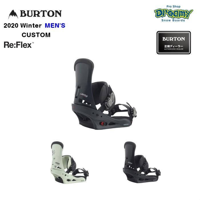BURTON CUSTOM Re:Flex メンズ ソフト〜ミディアムフレックス MicroFLAD リアクトストラップ バインディング スノーボード Winter 2020モデル 正規品