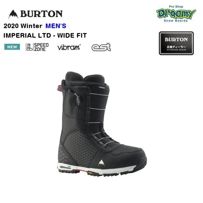 BURTON IMPERIAL LTD-WIDE FIT メンズ ワイドフィット SpeedZone Vibramアウトソール EST スノーブーツ スノーボード Winter 2020モデル 正規品
