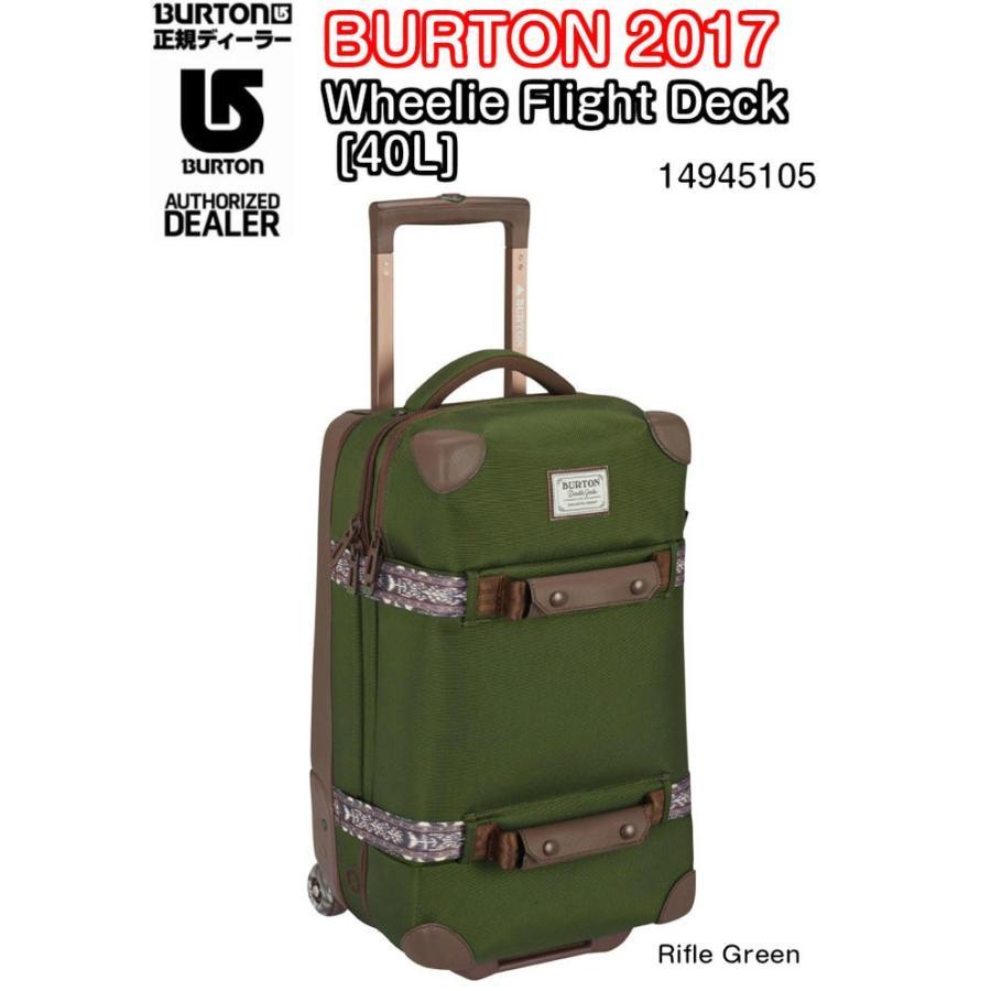 BURTON バートン  Wheelie Flight Deck [40L]  14945105 フライトデッキ CRAMゾーン 機内持ち込みサイズ ウィール バッグ 2017モデル 正規品