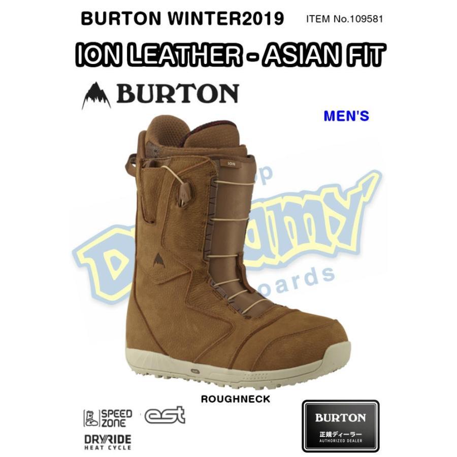 BURTON バートン ION LEATHER - ASIAN FIT アイオン レザー アジアンフィット 109581 SPEED ZONE DRYRIDE EST スノー ブーツ 2019モデル 正規品