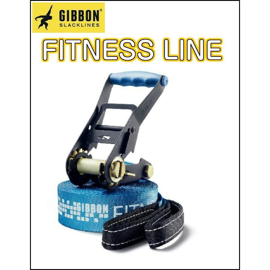 【保障できる】 GIBBON SLACKLINES ギボン スラックライン FITNESS LINE フィットネスライン X13 綱渡り フィットネス ヨガ 正規品, 黒毛和牛卸問屋 肉のミートたまや 49245de0