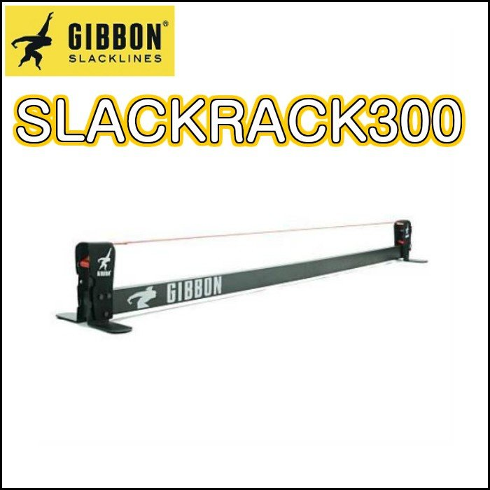 スペシャルオファ GIBBON SLACKLINES ギボン スラックライン SLACKRACK300 スラックラック300 GIBBON ラック 綱渡り フィットネス ヨガ 正規品, AFTBS:f68a4cce --- airmodconsu.dominiotemporario.com