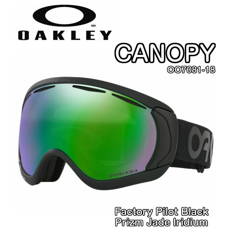 【在庫限り】 OAKLEY 17-18 CANOPY OO7081-18 オークリー キャノピー ゴーグル Goggle Factory Pilot Prizm Jade Iridium プリズムレンズ 正規品, Leimeria 015d38c5