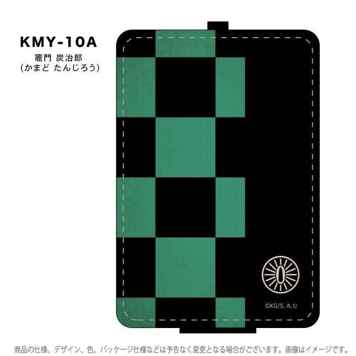 パスケース カードケース 定期入れ ICカードケース 鬼滅の刃 ICカードケース IC交通カードケース|dresma|03
