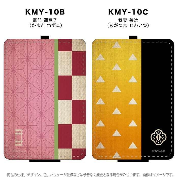 パスケース カードケース 定期入れ ICカードケース 鬼滅の刃 ICカードケース IC交通カードケース|dresma|04