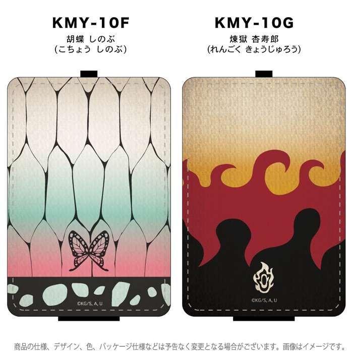 パスケース カードケース 定期入れ ICカードケース 鬼滅の刃 ICカードケース IC交通カードケース|dresma|06