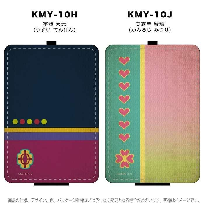 パスケース カードケース 定期入れ ICカードケース 鬼滅の刃 ICカードケース IC交通カードケース|dresma|07