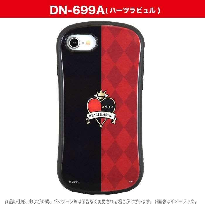 iPhone8/7/6s/6 対応 iPhone ケース カバー ツイステッドワンダーランド ハイブリッドガラスケース|dresma|03