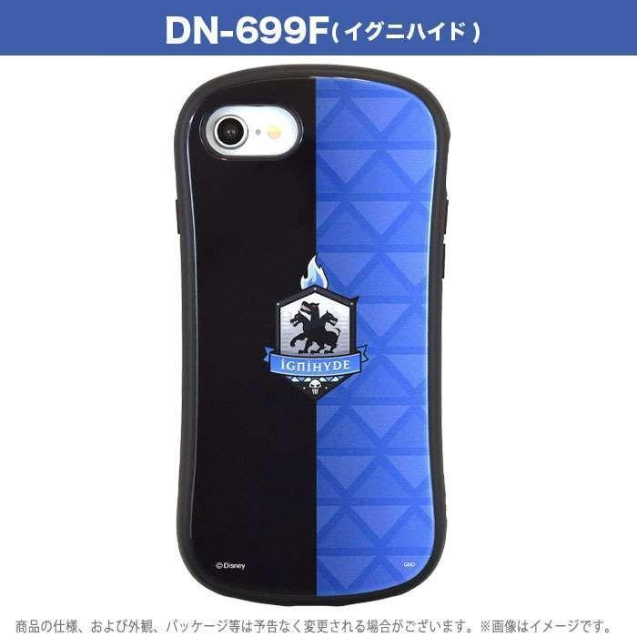 iPhone8/7/6s/6 対応 iPhone ケース カバー ツイステッドワンダーランド ハイブリッドガラスケース|dresma|08