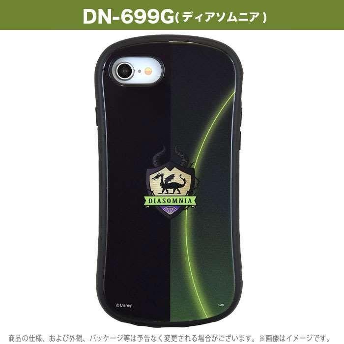 iPhone8/7/6s/6 対応 iPhone ケース カバー ツイステッドワンダーランド ハイブリッドガラスケース|dresma|09