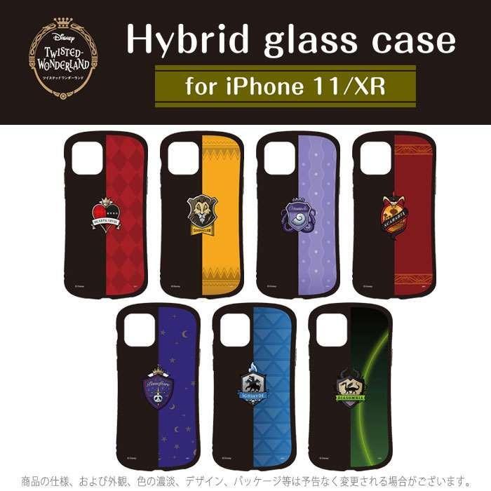 iPhone 11 iPhone XR 対応 ケース ツイステッドワンダーランド ハイブリッドガラスケース dresma 02