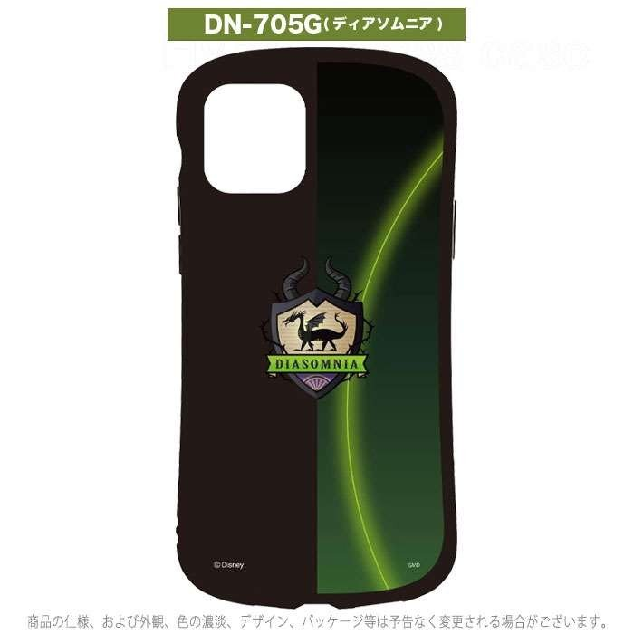 iPhone 11 iPhone XR 対応 ケース ツイステッドワンダーランド ハイブリッドガラスケース dresma 09