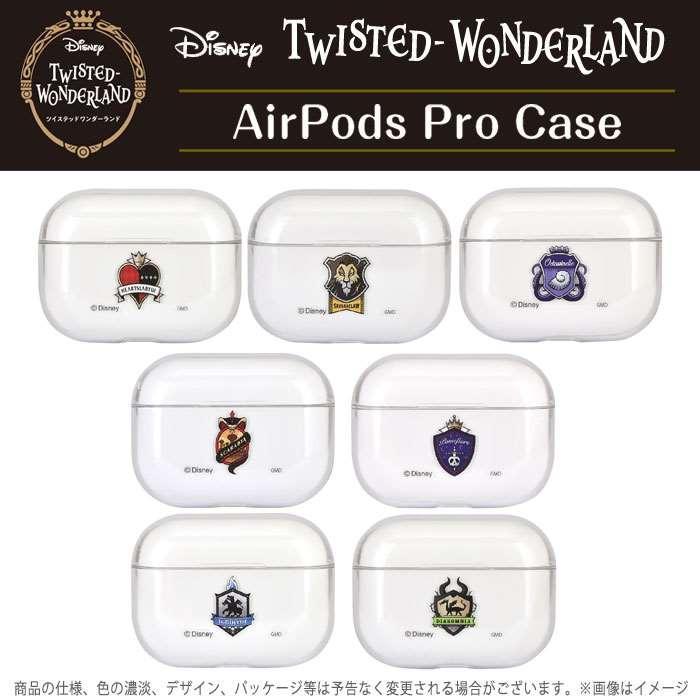 AirPodsPro エアポッズプロ ケース ツイステッドワンダーランド クリアケース Air Pods Pro dresma 02