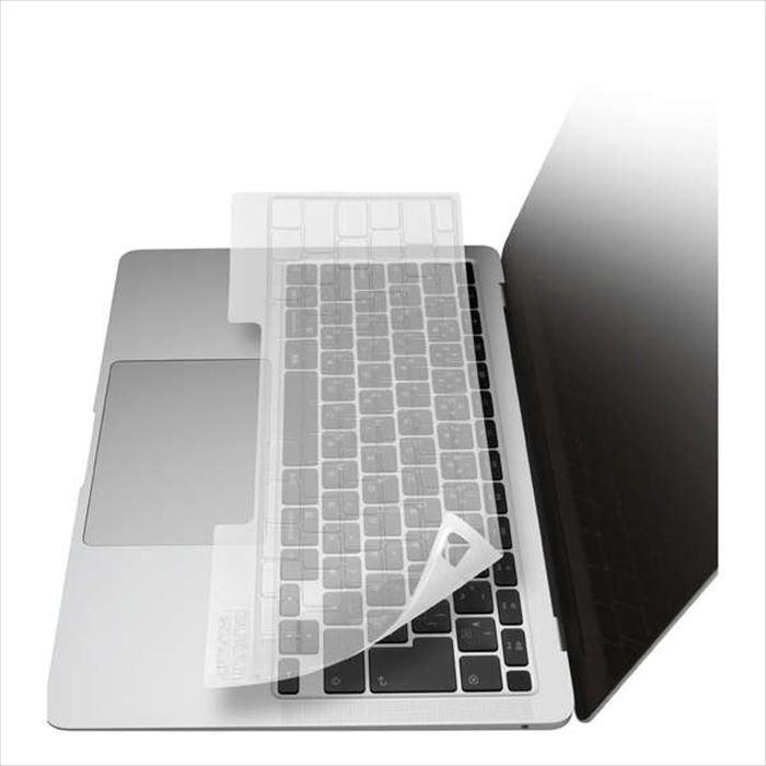代引不可 MacBook Air 13インチ キーボード防塵カバー キーボードカバー 抗菌加工 クリア エレコム PKB-MB17|dresma|02