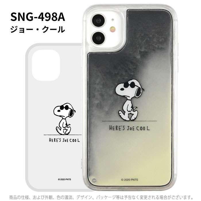 iPhone 11 iPhone XR 対応 ケース PEANUTS ネオンサンドケース ミネラルオイル|dresma|03
