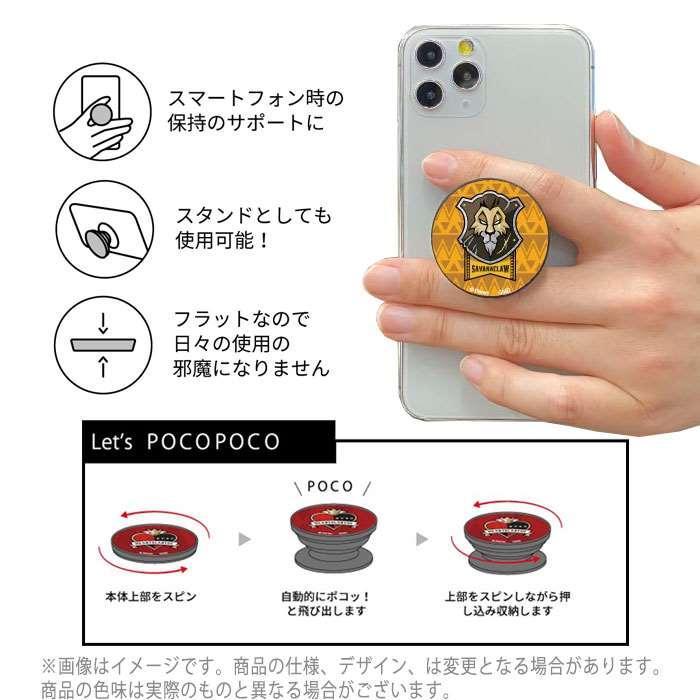 スマホグリップ スマートフォンアクセサリー ツイステッドワンダーランド POCOPOCO 貼り付けタイプ ハンドグリップ dresma 02