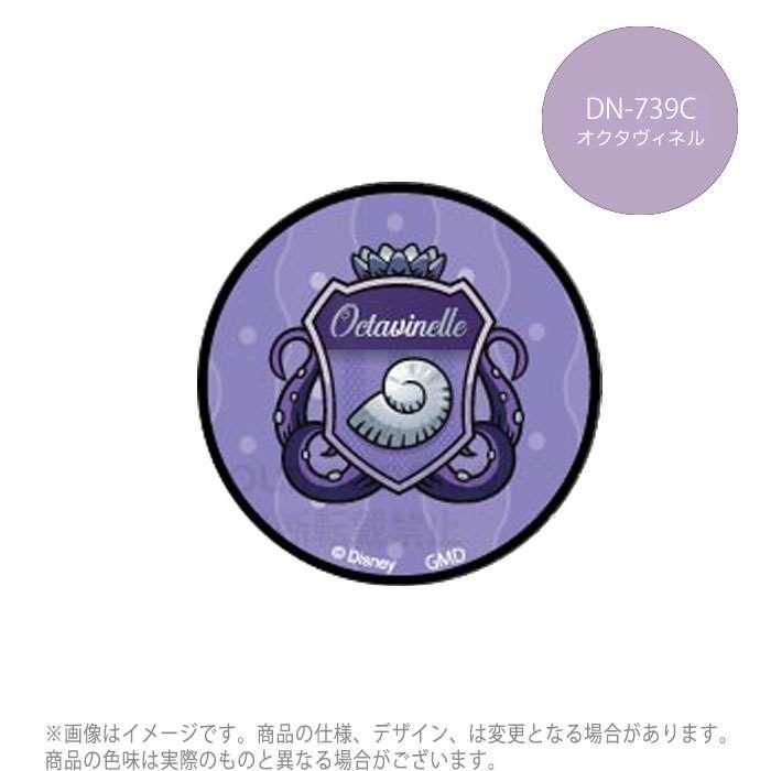 スマホグリップ スマートフォンアクセサリー ツイステッドワンダーランド POCOPOCO 貼り付けタイプ ハンドグリップ dresma 05