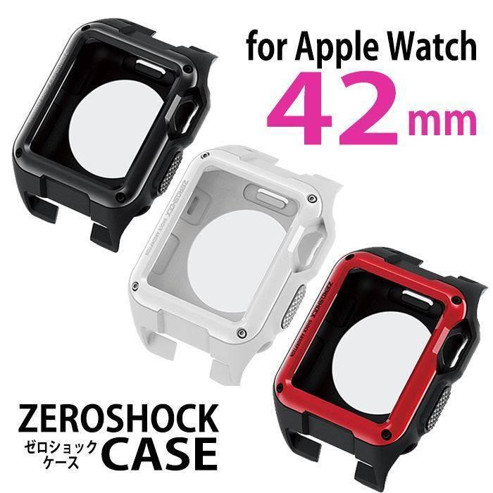 アップルウォッチ 42ミリ Apple Watch 42mm 用 ケース 耐衝撃 フレーム ZEROSHOCKケース 耐久性 祝日 評価 TPU素材 ゼロショック