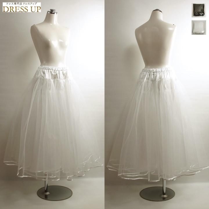 パニエ ドレス用 安い 白 ワイヤーなし ギフト チュール 通信販売 インナー ロング用 ミドル丈 ステージ衣装 ロング丈 ブライダル ステージ ペチコート E3541WF ホワイト