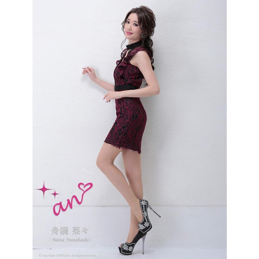 6fbfa58d48fe7 送料無料 an アン AOC-2748 高級ドレス ドレス キャバ キャバドレス ...
