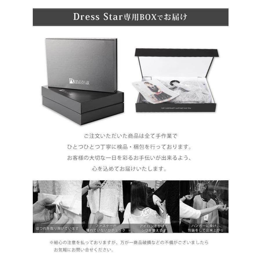 パンツドレス 結婚式 袖あり 大きいサイズ レース レディース ワイド パーティー ドレス セットアップ 卒業式 卒園式|dressstar|19