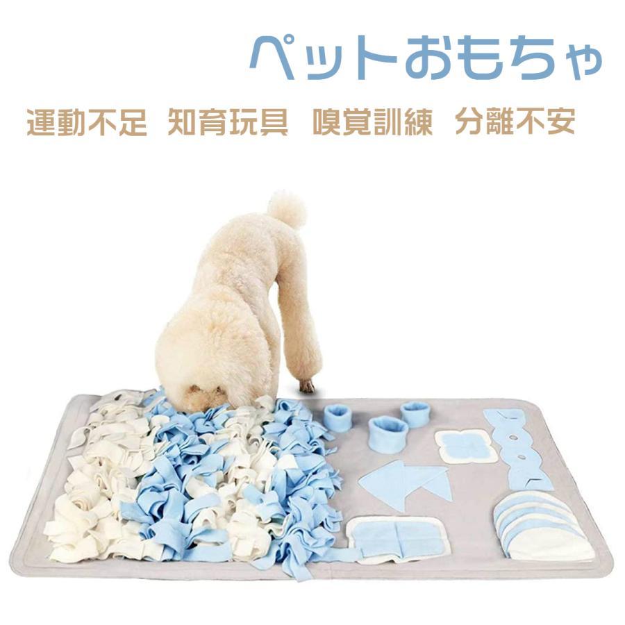 高品質新品 ペットおもちゃ 訓練毛布 犬 猫 ペット ノーズワーク マット 分離不安 運動不足 噛むおもちゃ 食いちぎる対策 集中力向上 春の新作続々 ストレス解消 嗅覚活動用品 知育玩具