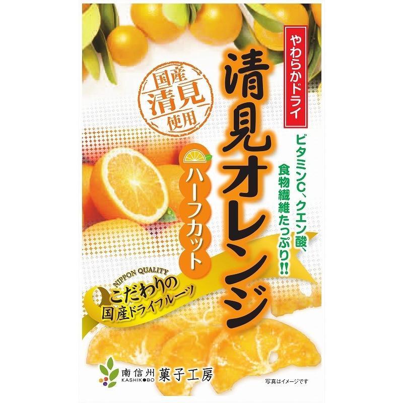 やわらかドライ清見オレンジ 60g×5袋 driedfruit