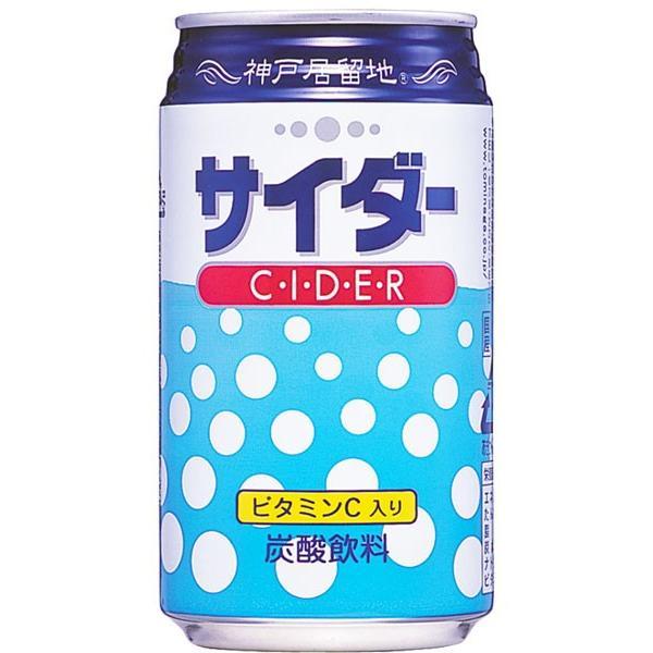 (あすつく)富永食品 神戸居留地 サイダー 350ml缶 x 24本ケース販売 (炭酸飲料)|drikin|02