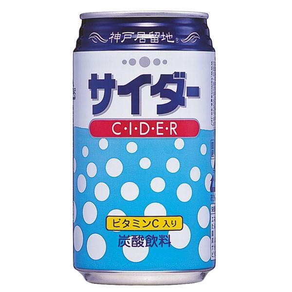 (2ケース販売) 富永食品 神戸居留地 サイダー 350ml缶 x 48本ケース販売 (炭酸飲料)|drikin|02