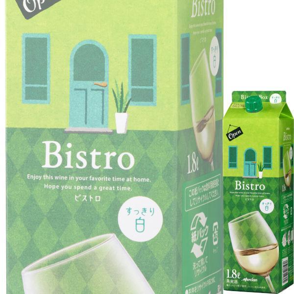 (単品) キリン メルシャン ビストロボックス 白 1.8Lパック (国産ワイン) (白ワイン) (中口) (ME)|drikin