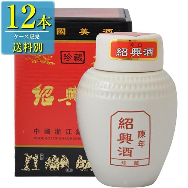 日和商事 送料無料でお届けします 珍蔵 紹興酒 500ml壺 x 限定モデル 中国酒 12本ケース販売