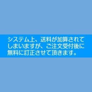 【限定】【送料無料】 クリスタルガイザー 500ml 48本セットCrystal Geyser ミネラルウォーター 天然水 最安値挑戦!|drink-house-nakanaka|02