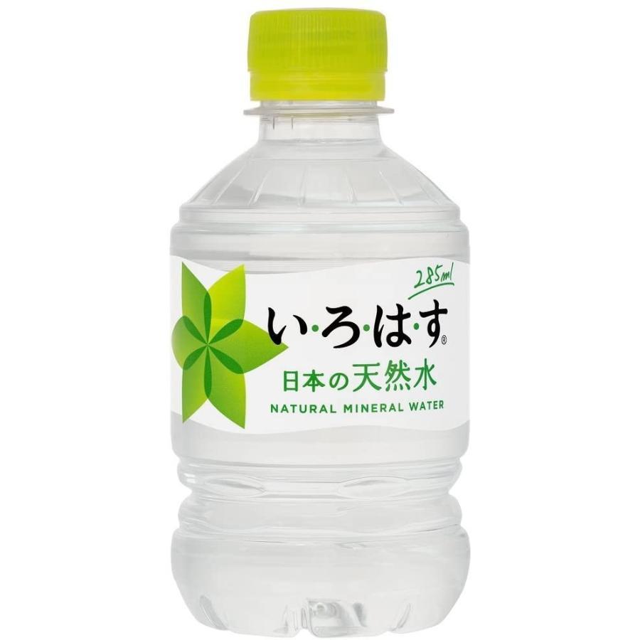 コカ・コーラ い・ろ・は・す(I LOHAS) 天然水 PET 285ml×24本 drink-next