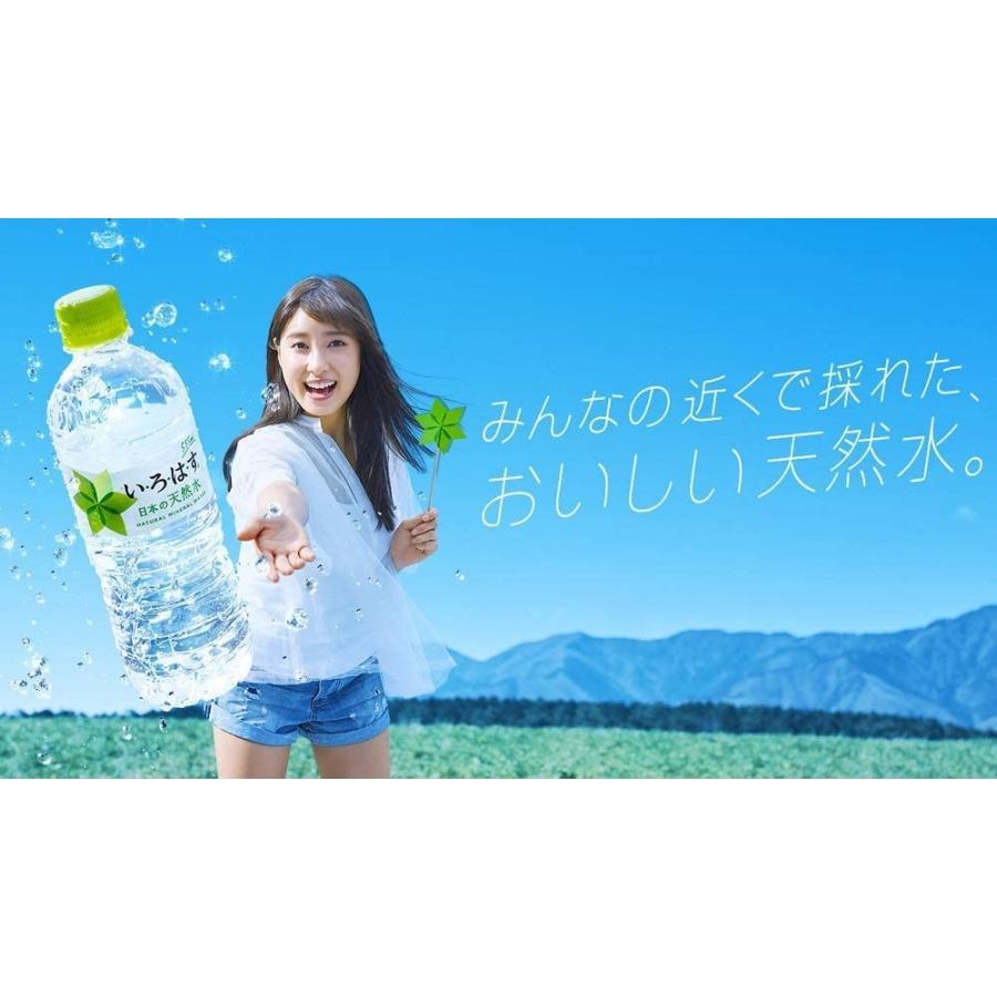 コカ・コーラ い・ろ・は・す(I LOHAS) 天然水 PET 285ml×24本 drink-next 03