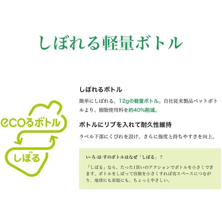 コカ・コーラ い・ろ・は・す(I LOHAS) 天然水 PET 285ml×24本 drink-next 06