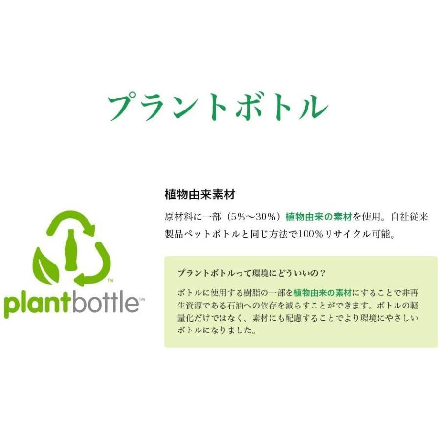 コカ・コーラ い・ろ・は・す(I LOHAS) 天然水 PET 285ml×24本 drink-next 07