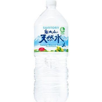 サントリー 天然水 奥大山 PET 2L×6本|drink-next