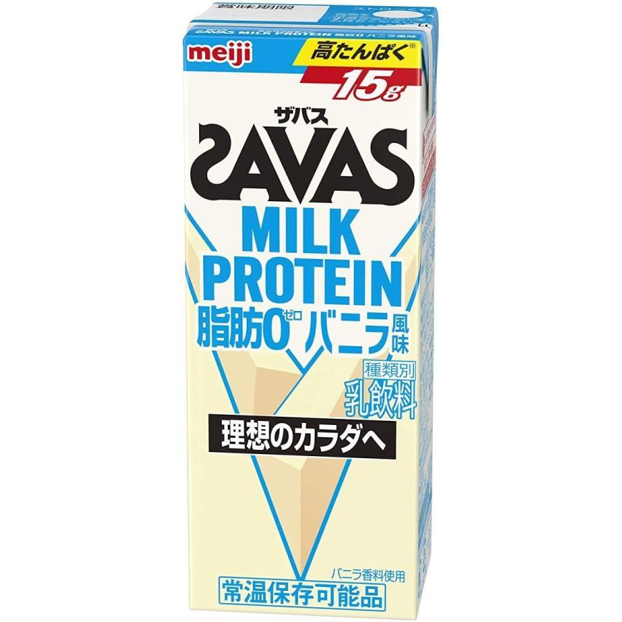 ミルク プロテイン ザバス 【ザバスミルクプロテイン】その効果や飲むタイミングはいつが良い?